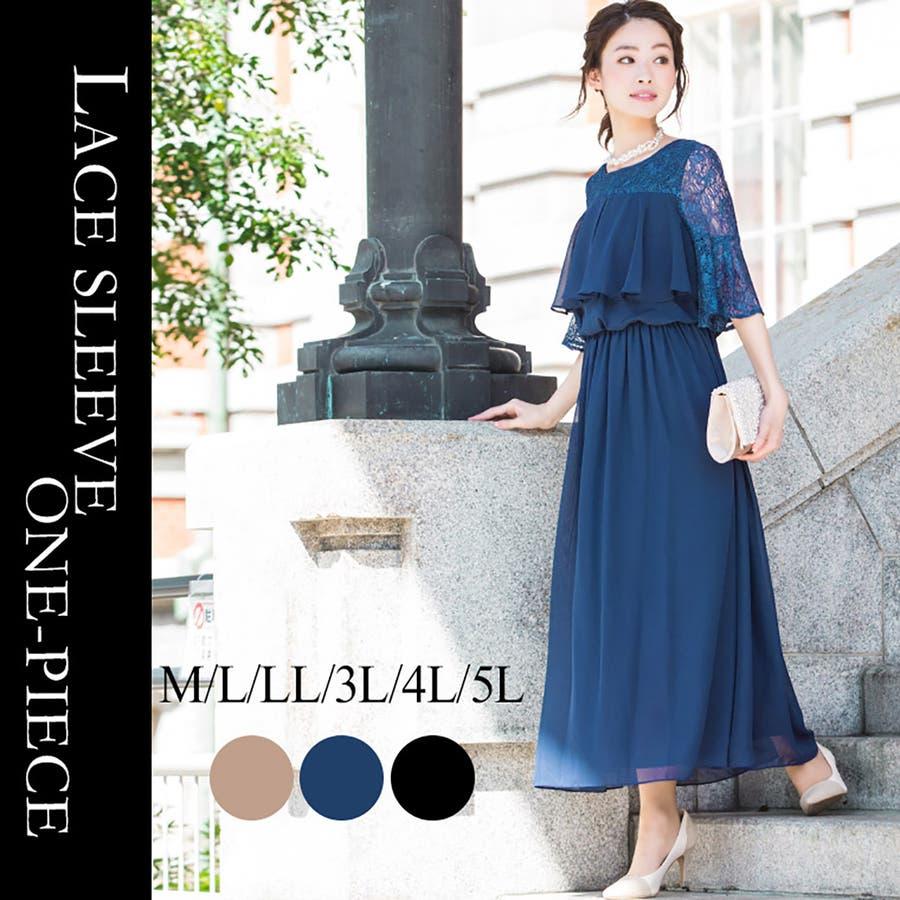 Fashion Letterのワンピース・ドレス/ドレス