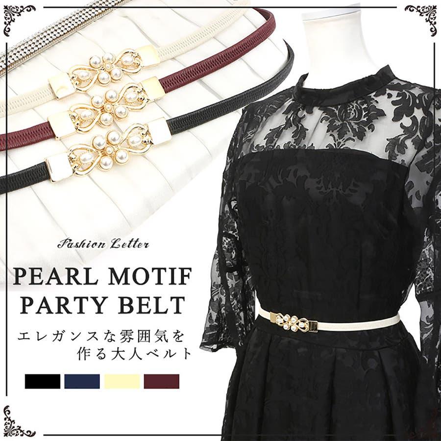 Fashion Letterの小物/ベルト