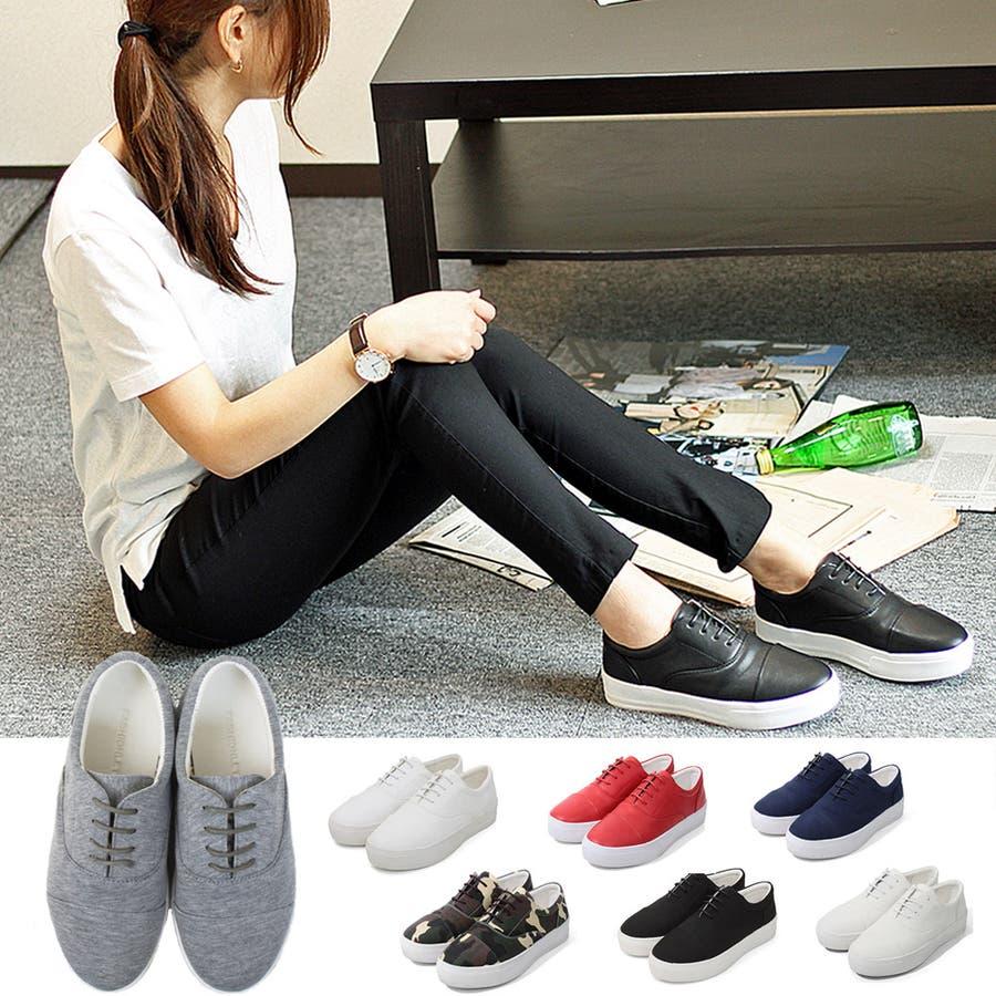 スニーカー レディース レースアップ シューズ 靴 韓国ファッション lace up Sneakers[FL267] 春 2017