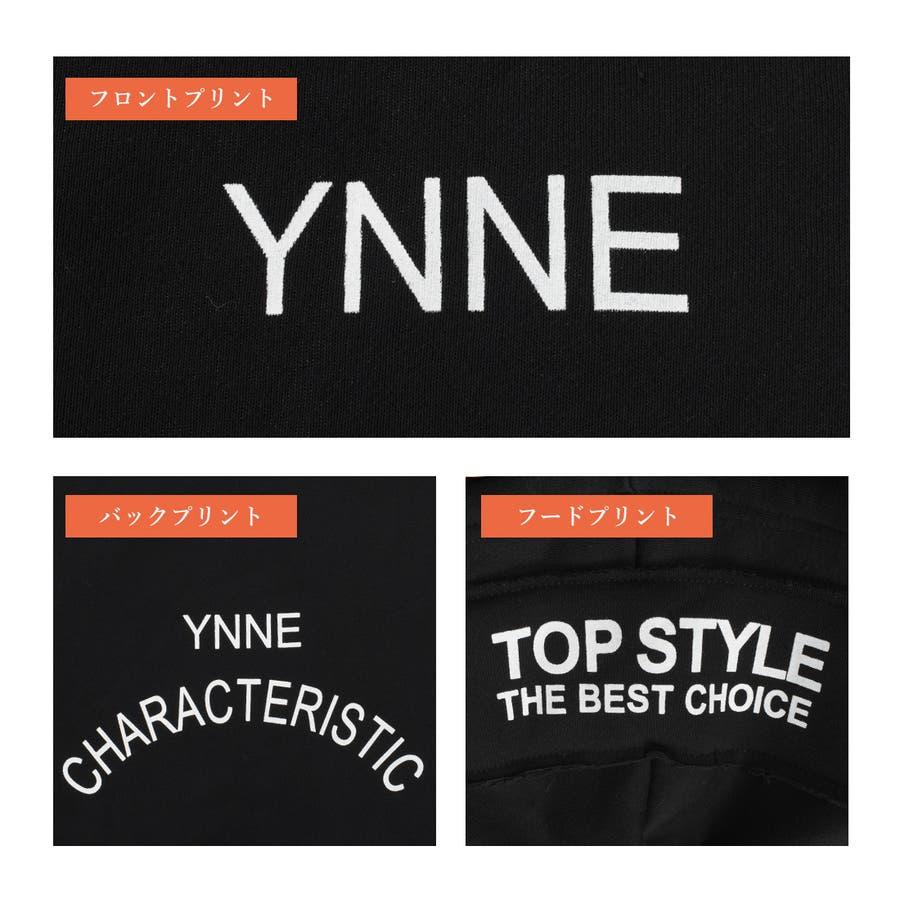 フードの英字ロゴも可愛さアップ!バックスタイルロも可愛い決まるパーカー/韓国ファッション/パーカー/スウェット/ 秋 秋冬トップス 7