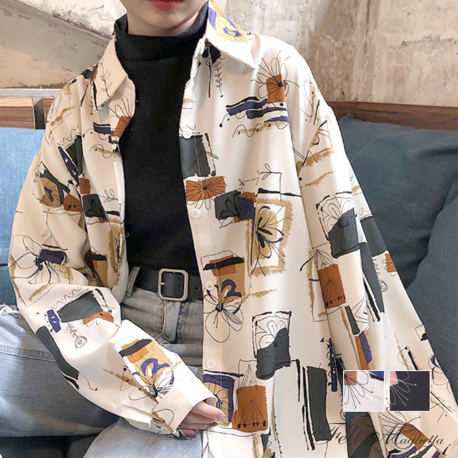 2020秋冬新作 ゆったりとしたシルエットが絶妙に可愛い♪!羽織りとしても♪ 1