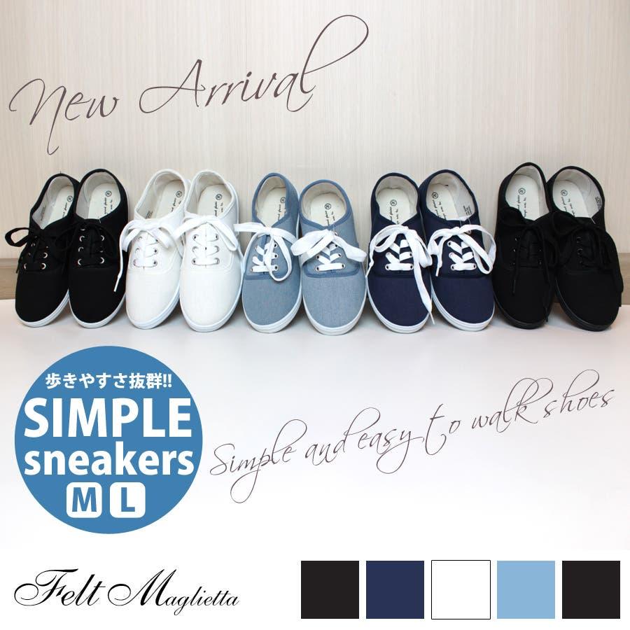 着回し抜群 2016春物新作  全5カラー・2サイズ シンプルな形で使いやすさも抜群!柔らかくて脱いだり履いたりも楽々♪オールシーズン使えちゃう ローカットスニーカー シューズ 靴 ZR 語彙