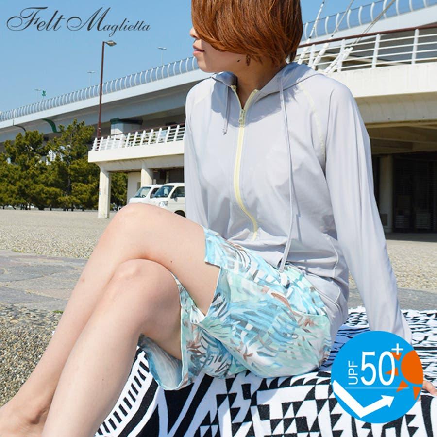 UPF50+で紫外線カット!薄手のサラサラ素材で着心地抜群◎着るだけでUV対策♪… 28