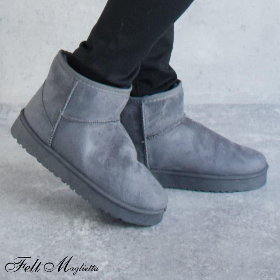 新作冬の必須アイテムムートンブーツ♪ラクチンであったかい◎シンプルなベーシックデザインだから合わせやすい☆/ブーツ/ムートンブーツ/冬ショートブーツ 靴 23