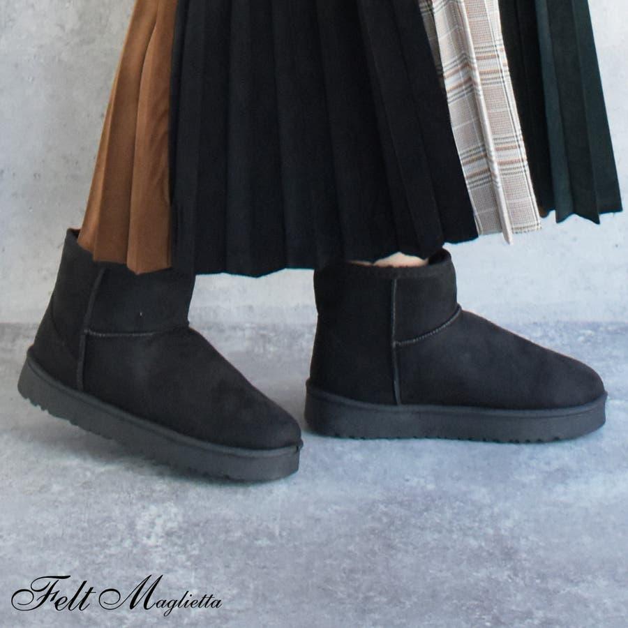 新作冬の必須アイテムムートンブーツ♪ラクチンであったかい◎シンプルなベーシックデザインだから合わせやすい☆/ブーツ/ムートンブーツ/冬ショートブーツ 靴 21