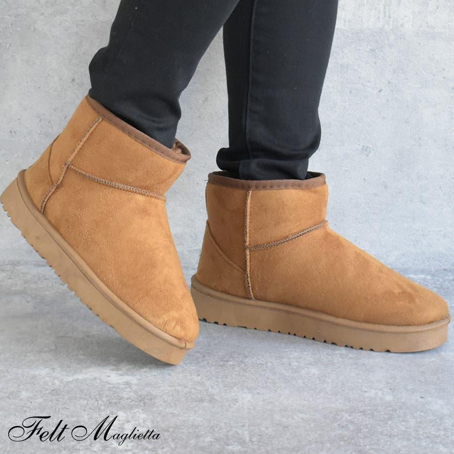 新作冬の必須アイテムムートンブーツ♪ラクチンであったかい◎シンプルなベーシックデザインだから合わせやすい☆/ブーツ/ムートンブーツ/冬ショートブーツ 靴 33