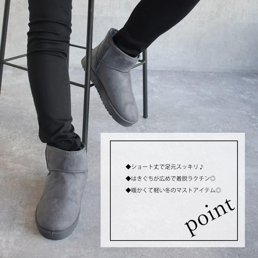 新作冬の必須アイテムムートンブーツ♪ラクチンであったかい◎シンプルなベーシックデザインだから合わせやすい☆/ブーツ/ムートンブーツ/冬ショートブーツ 靴 5