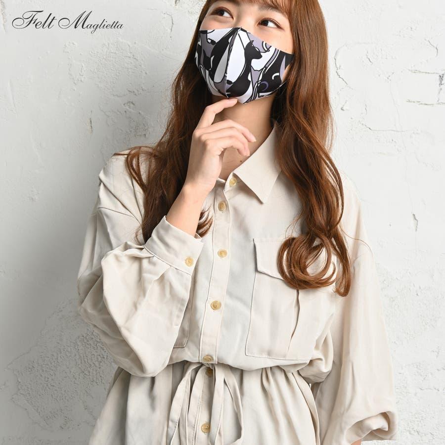 2020新作 デザイナーズマスク/選べるデザイン!通気性のよい洗える立体マスク 22