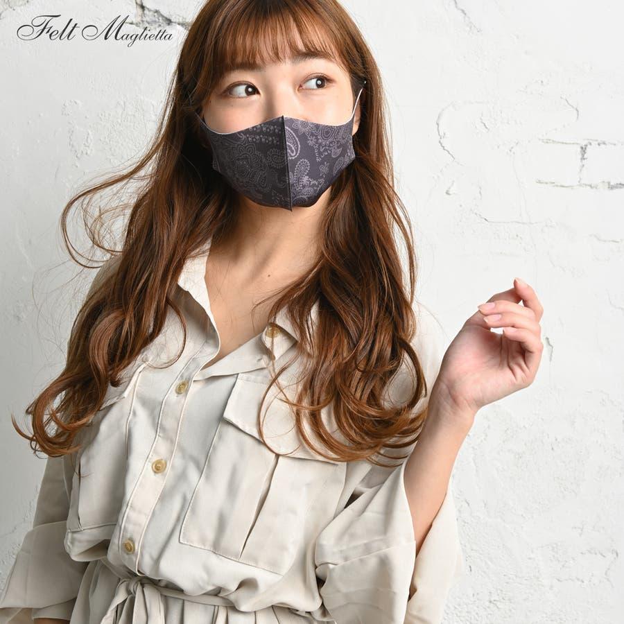2020新作 デザイナーズマスク/選べるデザイン!通気性のよい洗える立体マスク 28