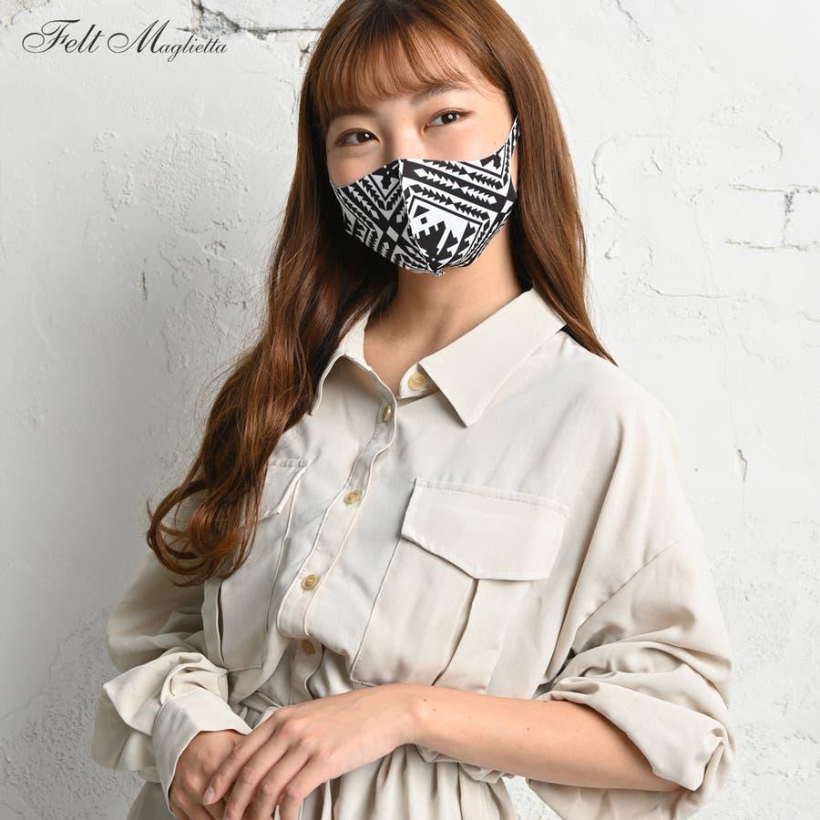 2020新作 デザイナーズマスク/選べるデザイン!通気性のよい洗える立体マスク 20