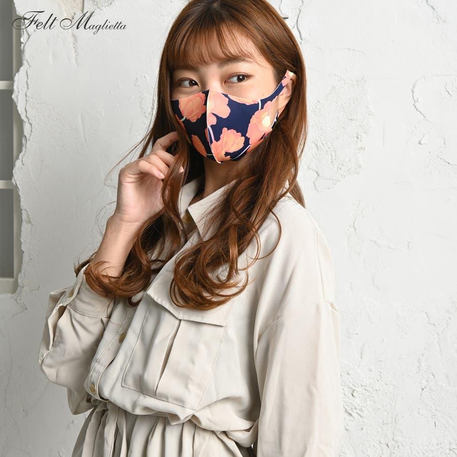 2020新作 デザイナーズマスク/選べるデザイン!通気性のよい洗える立体マスク 102