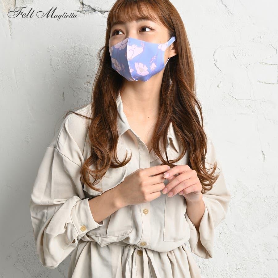 2020新作 デザイナーズマスク/選べるデザイン!通気性のよい洗える立体マスク 76
