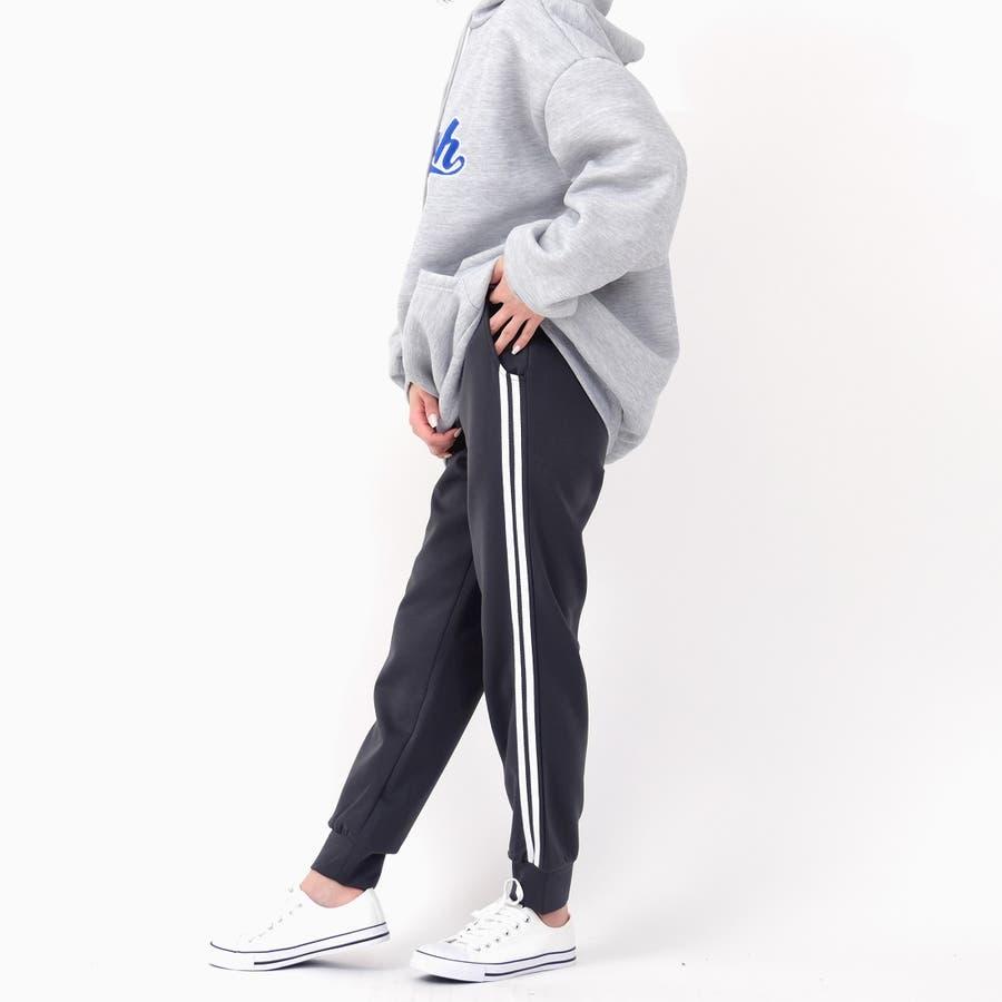 伸縮性があり動きやすく、着やすい人気のサイドラインパンツ パンツ スポーツ 3