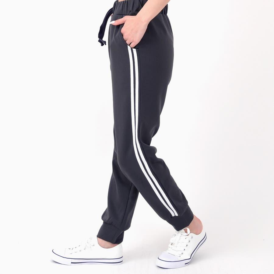 伸縮性があり動きやすく、着やすい人気のサイドラインパンツ パンツ スポーツ 26