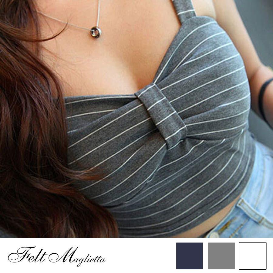 最高にお洒落 夏の薄着に最適!パッド入りで楽々♪一枚でも可愛く着こなしできTシャツと合わせてもかわいい ストライプキャミソールブラ トップス 全然