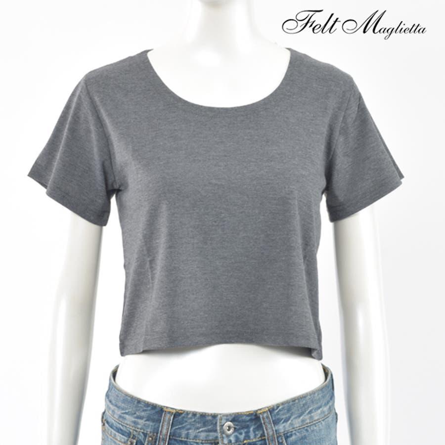 夏に大活躍間違いなしショート丈Tシャツ!可愛いへそ出しスタイル 26