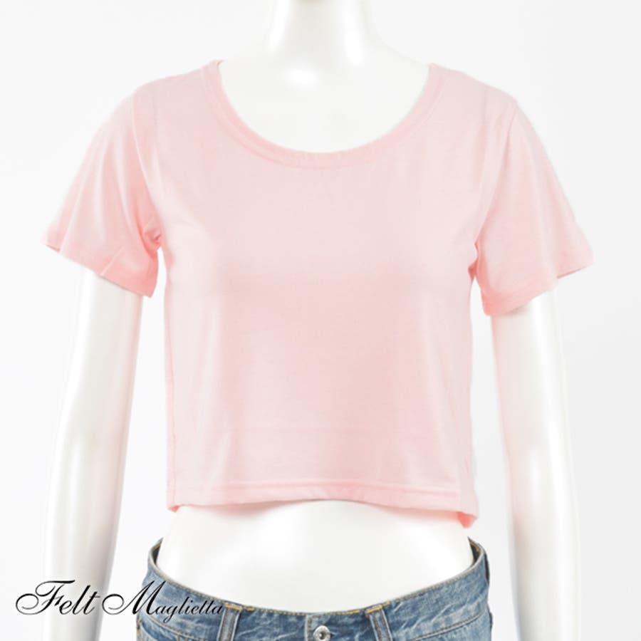 夏に大活躍間違いなしショート丈Tシャツ!可愛いへそ出しスタイル 87