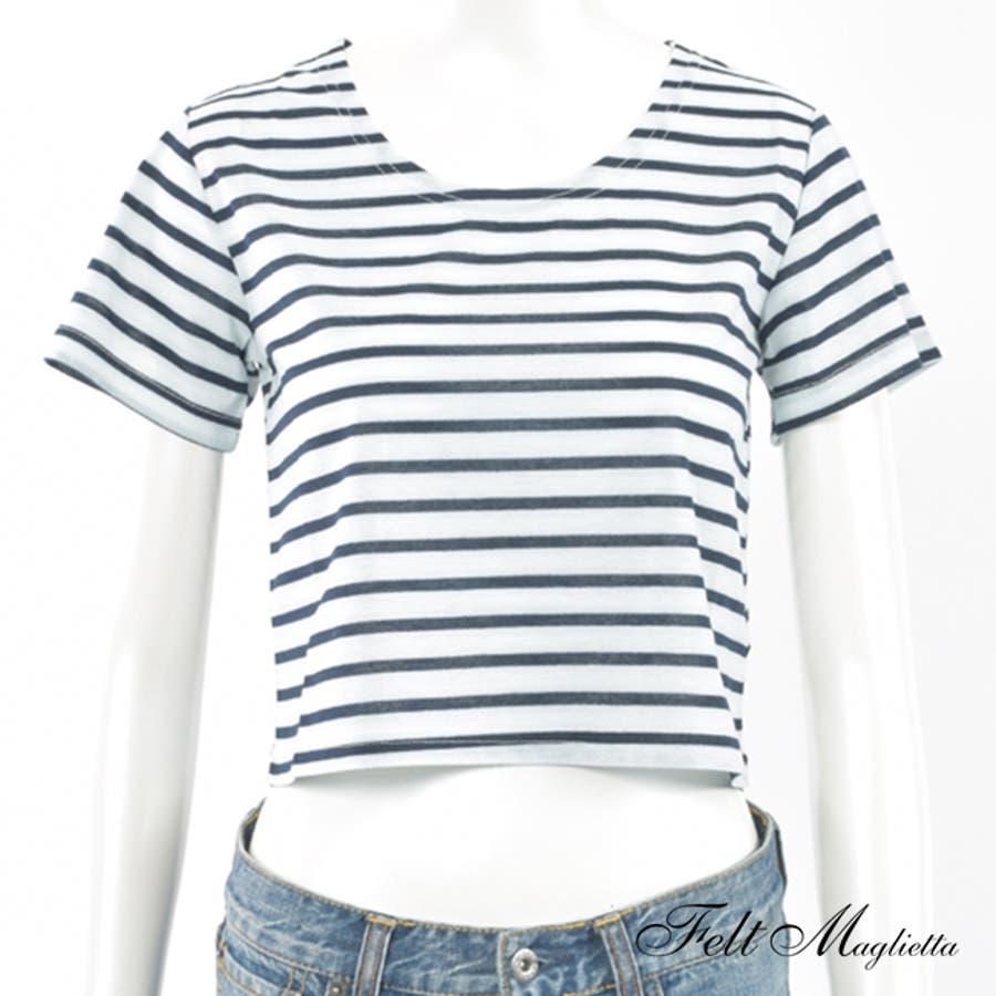 夏に大活躍間違いなしショート丈Tシャツ!可愛いへそ出しスタイル 16