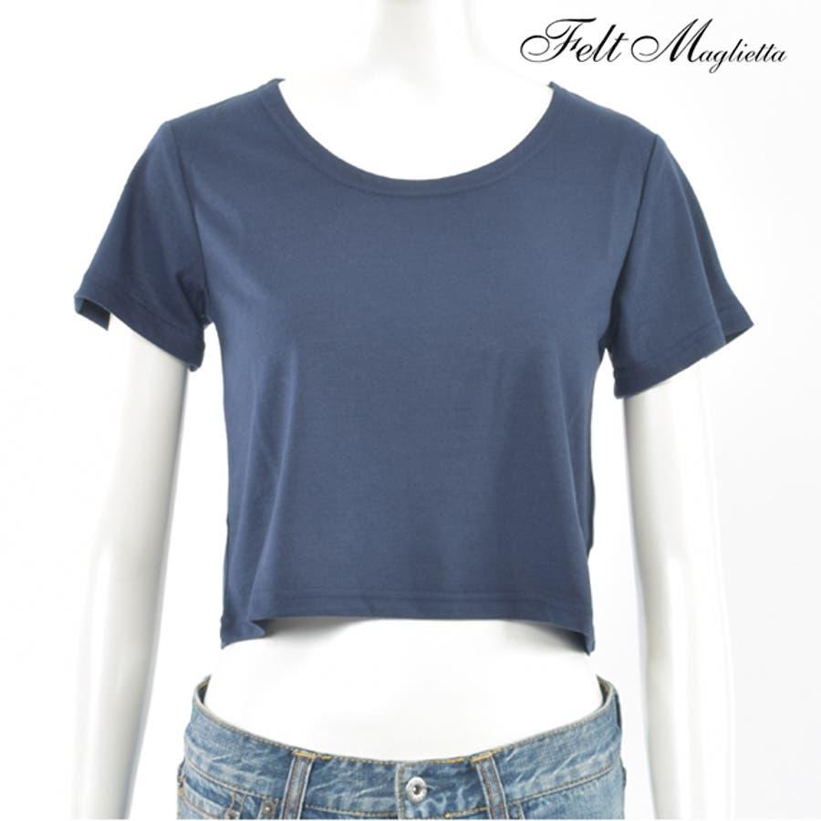 夏に大活躍間違いなしショート丈Tシャツ!可愛いへそ出しスタイル 64