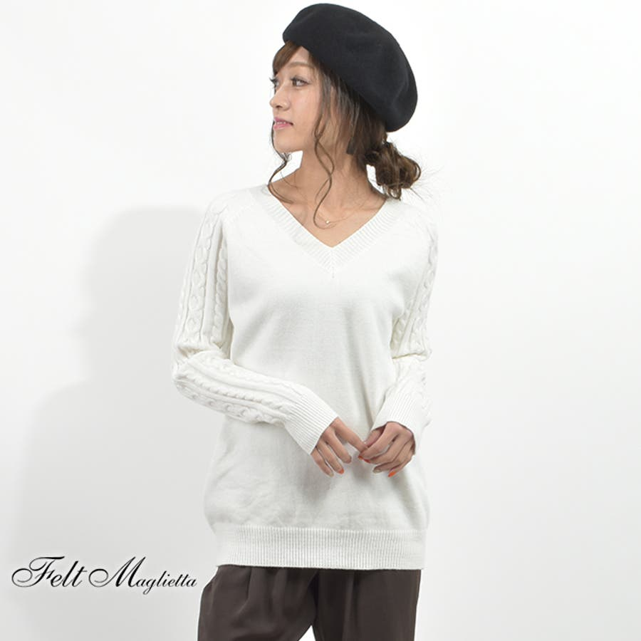 お気に入り140,000!大好評オリジナル生地の質感!伸縮性があり柔らかで肌触りが良く着心地抜群♪!ネックが選べる!袖ケーブル編みが女の子らしさを引き出す♪パンツ・スカートに合うトップスセーター 大人キレイめニット Vネック タートルネック上品 秋 秋冬 長袖 [ZR] 16