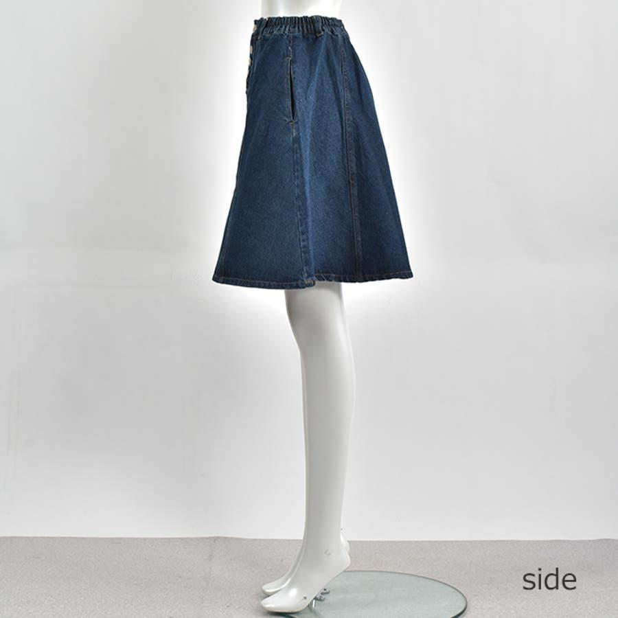 フロントボタンが今年らしいフレアな広がりのデニムスカート♪美脚効果有りなAラインスカート◎ウエストゴムで履き心地◎フレアデニムスカート/デニムスカート/膝丈スカート/デート/台形スカート/フェミニン/カジュアル春 ミニスカート 9