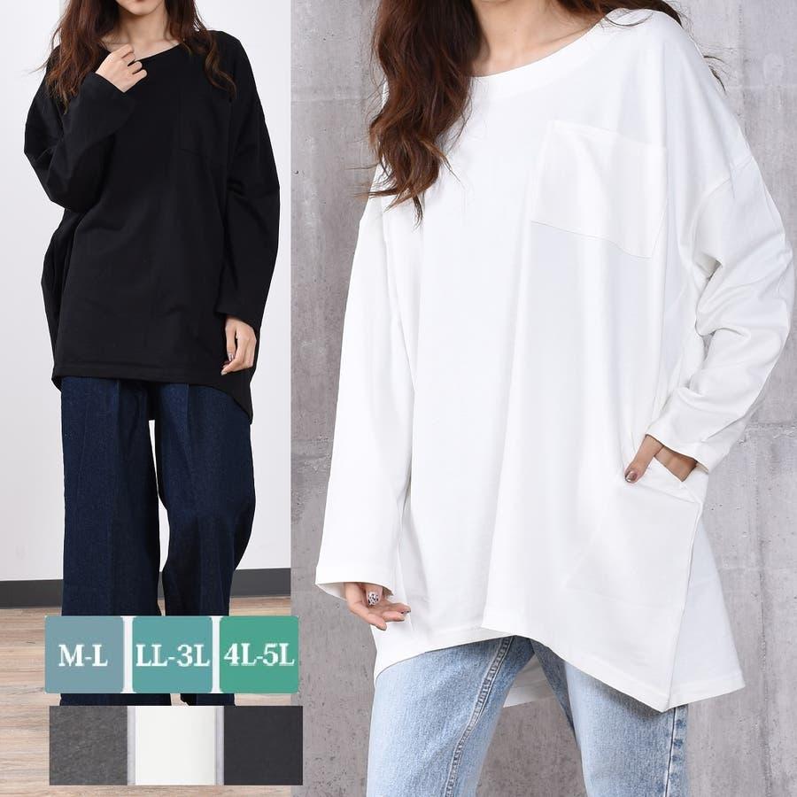 2020新作 ミニ裏毛ビッグシルエットコクーンTシャツ 1