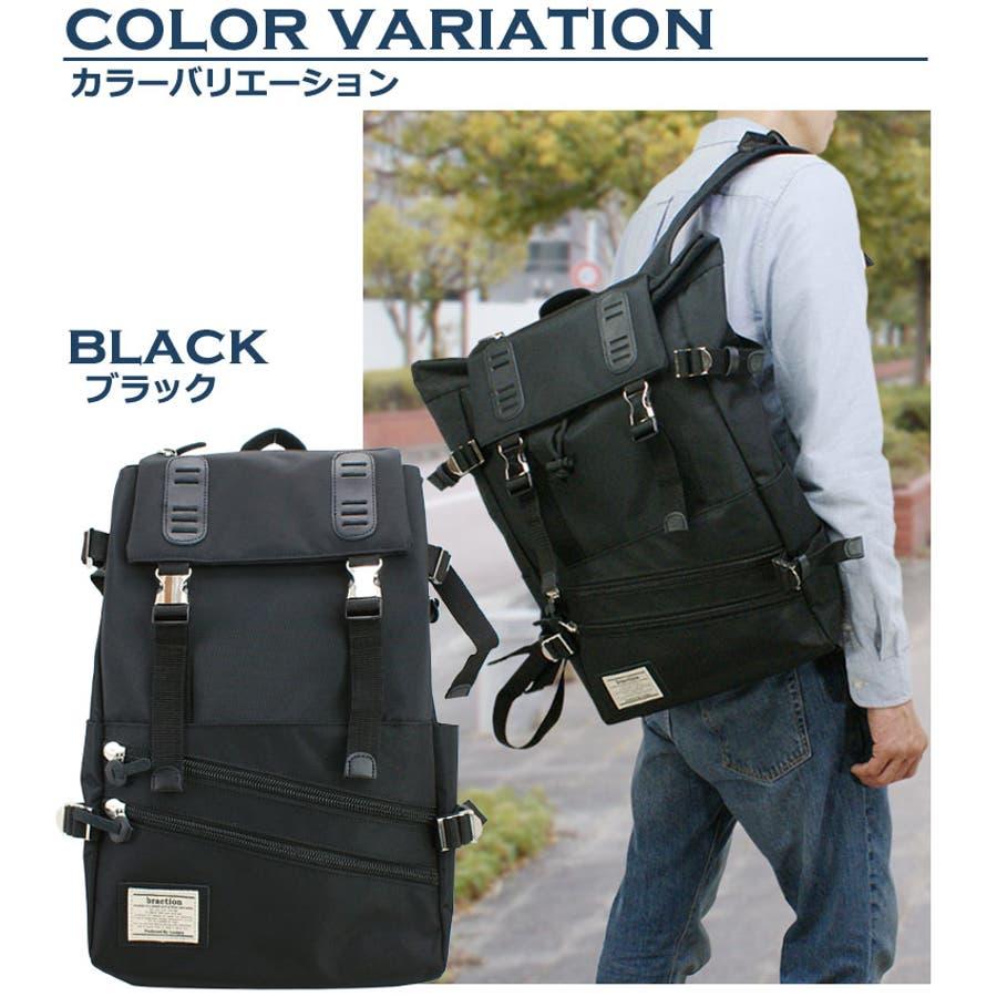 firstsightのバッグ/リュック