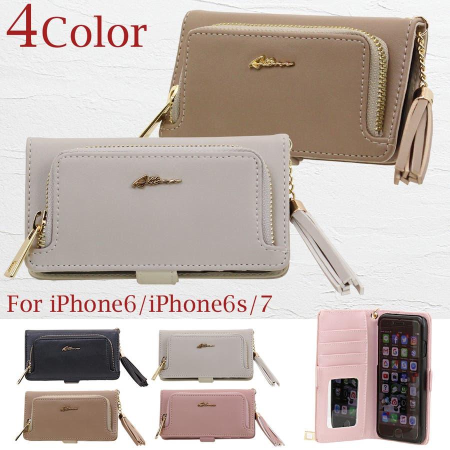 91c017758d iphoneケース iPhone6sケース iPhone6ケース Phone7ケース 小銭入れ ...