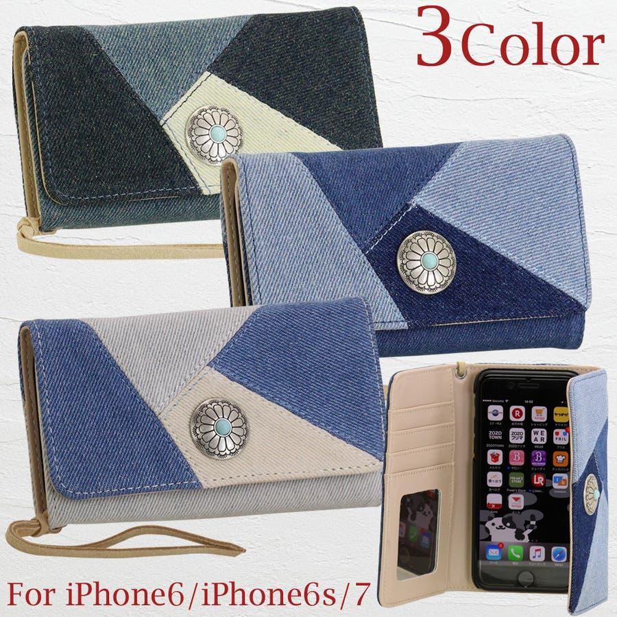 96bad42fca iphoneケース iPhone6sケース iPhone6ケース Phone7ケース デニム パッチ ...
