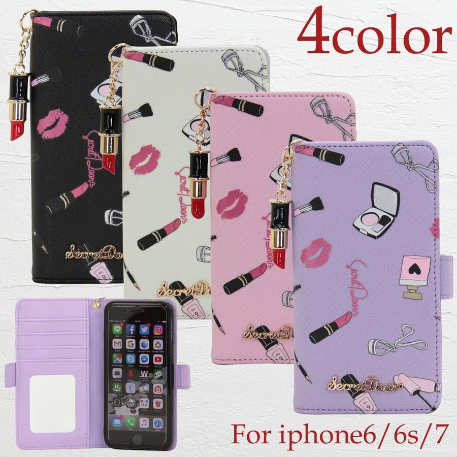 08d5da7b48 iphoneケース iphone7 手帳型 スマホケース リップ型チャーム コスメ ...