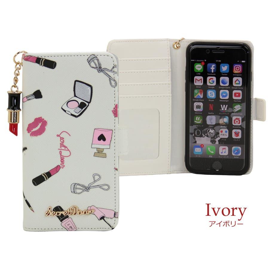iphoneケース iphone7 手帳型 スマホケース リップ型チャーム コスメプリント柄 横開き iphone6 iphone8