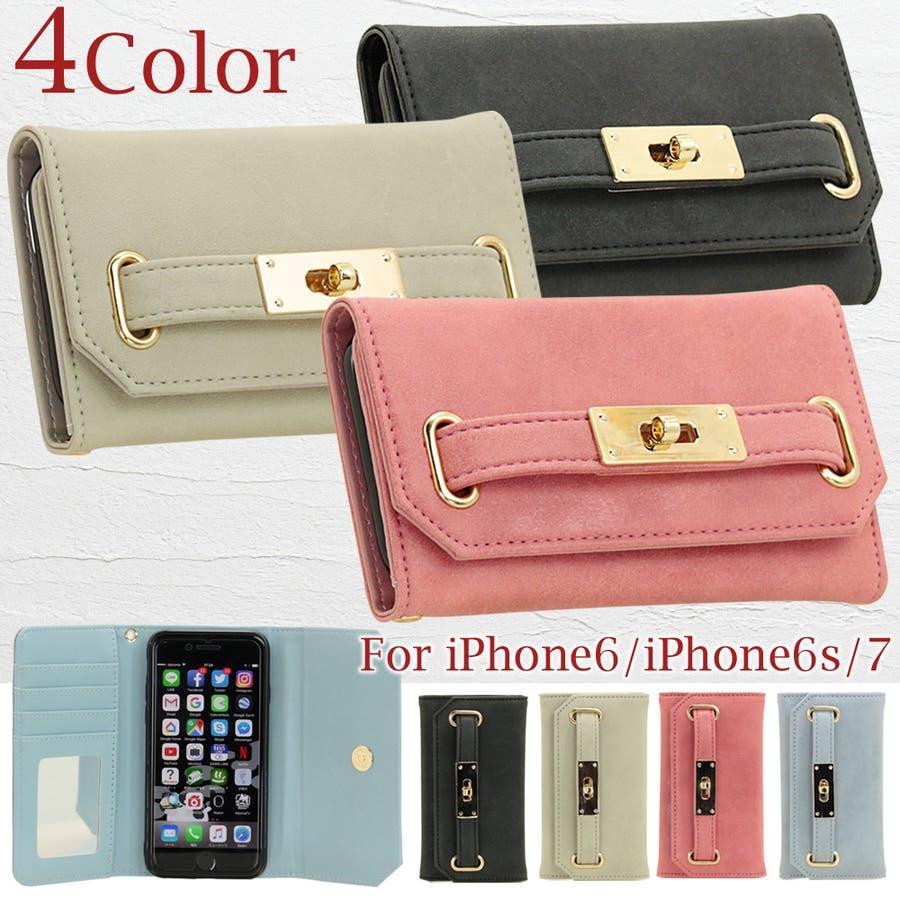 283fa8e8c2 iphoneケース iphone7 手帳型 スマホケース ベルトバックル ゴールド金具 ...