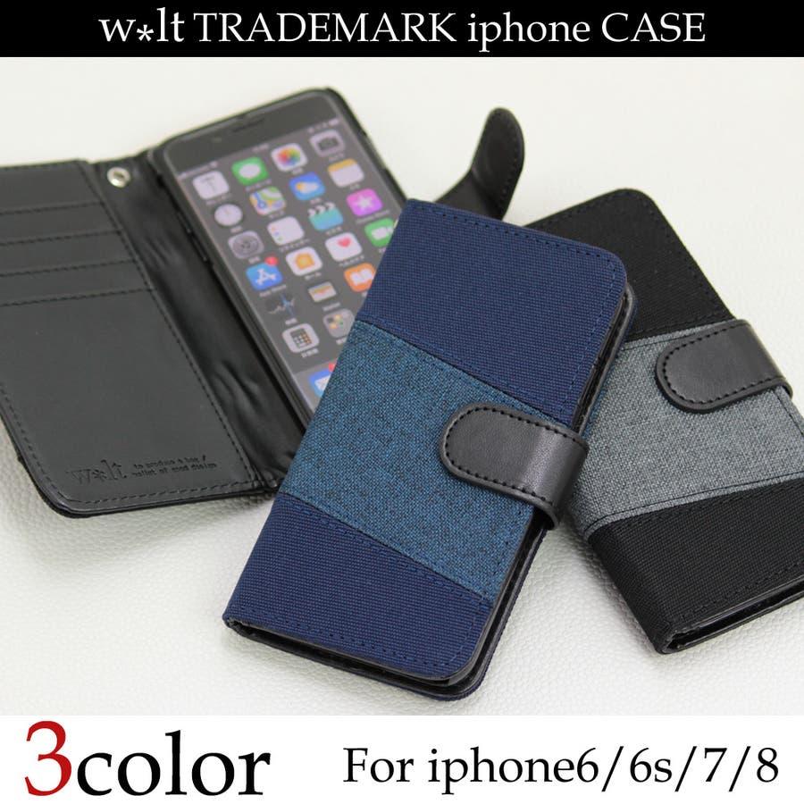 bba4b5ed935b iphoneケース iphone8 手帳型 スマホケース 横開き iphone6 iphone7 ...