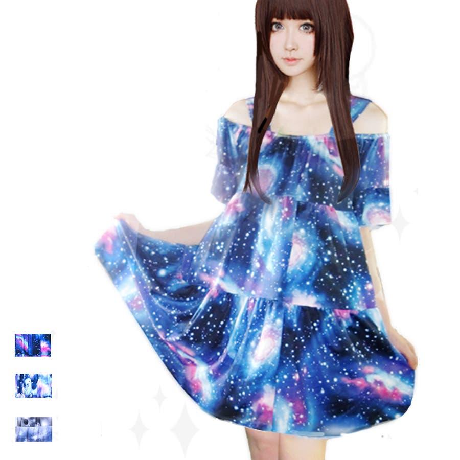 宇宙柄ワンピース/原宿系ファッションに/オフショル/オフショルダー/レディース服