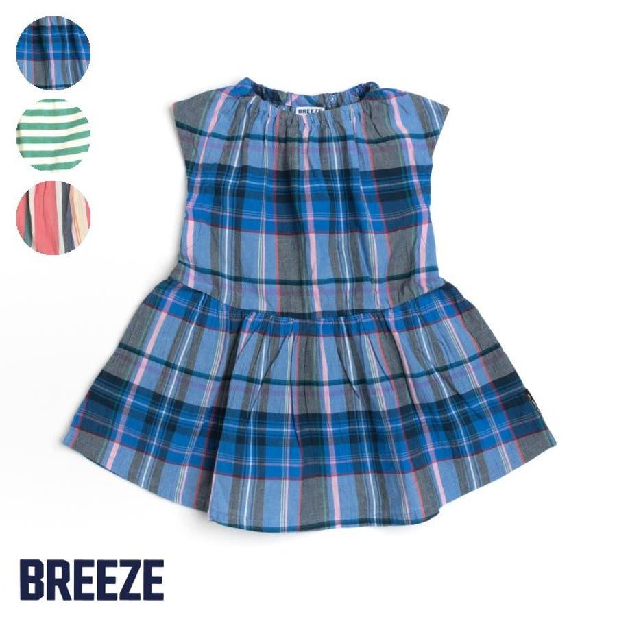 b5d4a7ccea80a 3柄先染めワンピース ▽▽ 女の子 BREEZE ブリーズ ジャンクストア 子供服 キッズ ベビー