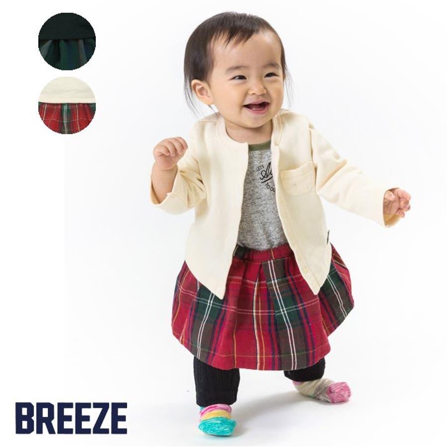 5ebe932f33501 GIRLS着せ込み風カバーオール ▽▽ ベビー BREEZE ブリーズ 子供服 ...