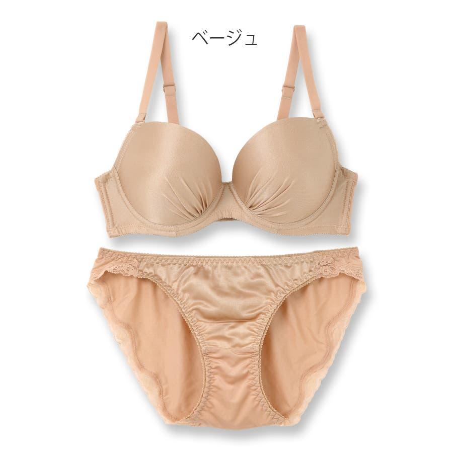 Nudy ヌーディ ブラ&ショーツセット B-Gカップ 7