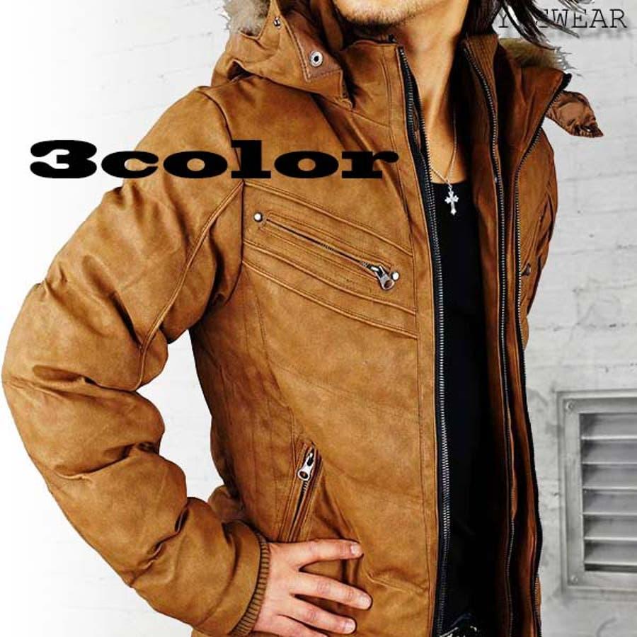 気軽に着て歩くには最高 メンズファッション通販レザージャケット メンズ ダウンジャケット 中綿 リアルファー バイカー パーカー 大人 サファリ 秋冬 防寒 243022c 行成