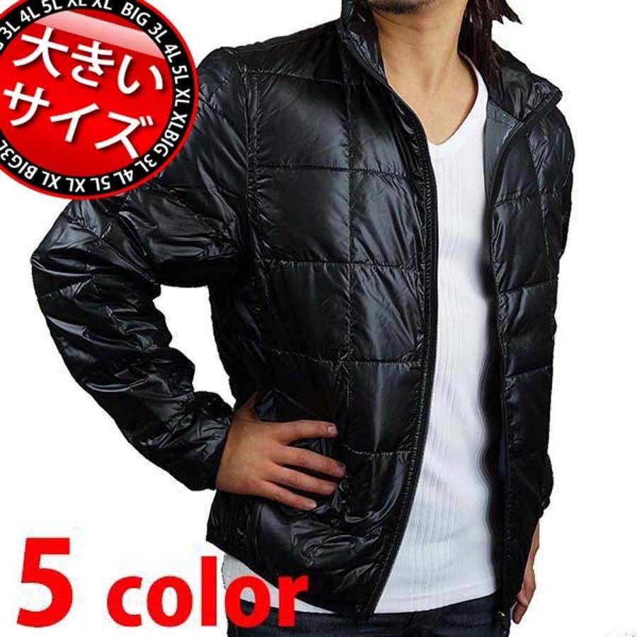 センスを感じる メンズファッション通販大きいサイズ ダウンジャケット メンズ ライトダウンジャケット 黒 軽量 アウター ビッグ 3L 4L k3505k 陪審