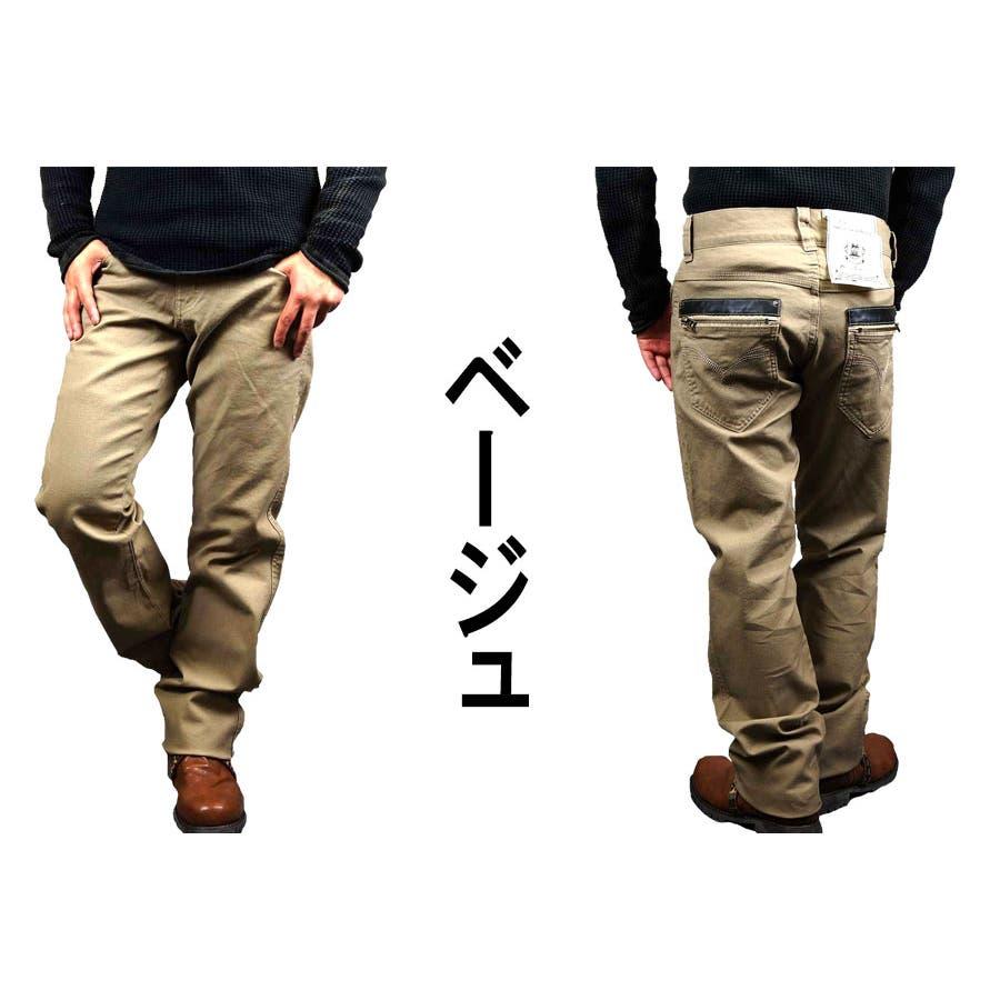 5563 5288 Fswm0000798 Free Style Wear