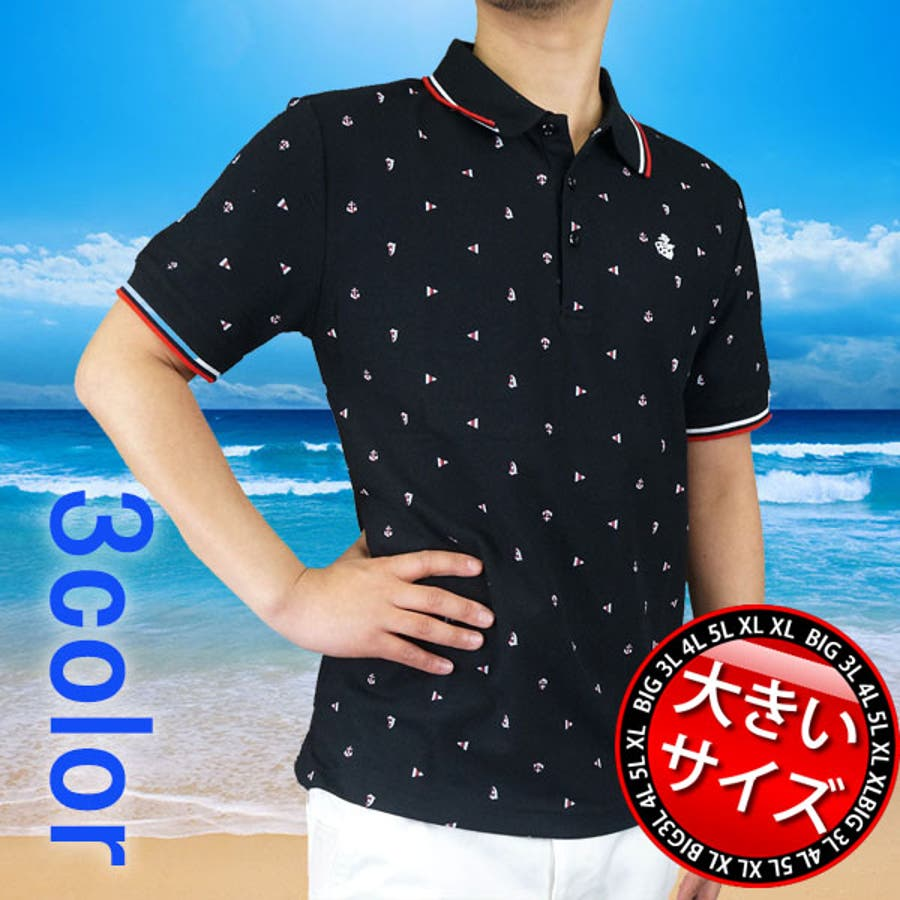 とことん今年らしい ポロシャツ 大きいサイズ メンズ 半袖 28579 ゴルフ 規程