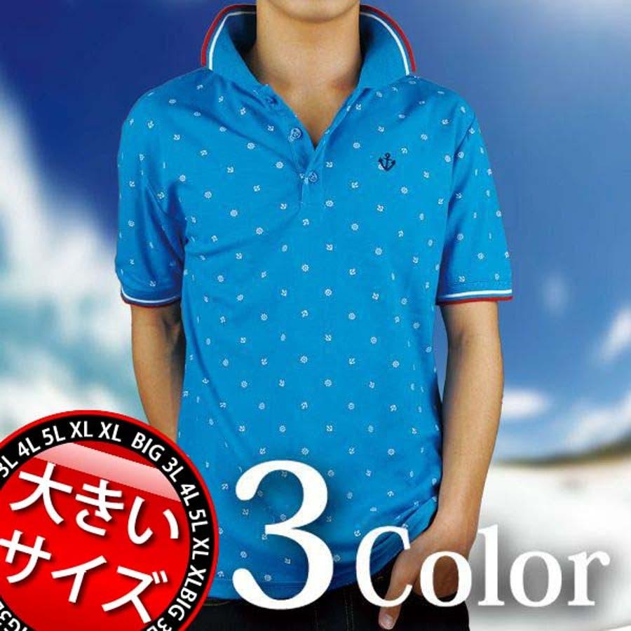 美シルエットで好印象なイメージ メンズファッション通販大きいサイズ ポロシャツ メンズ 25491 爆笑