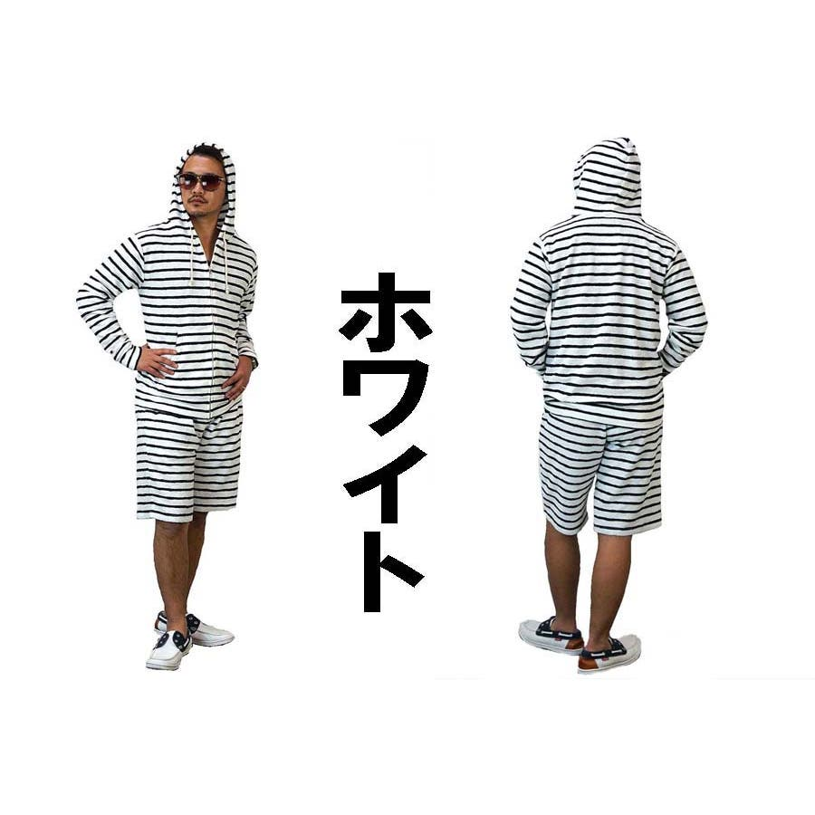 2302 Fswm0000807 Free Style Wear