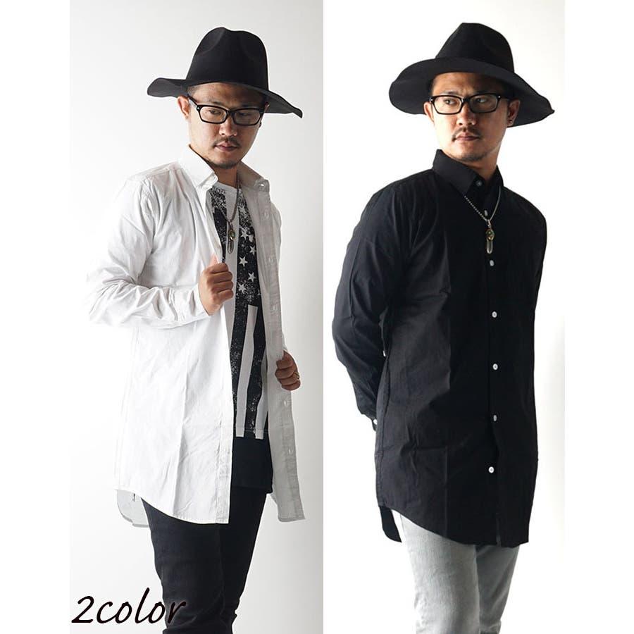 どの服にも合わせやすい シャツ メンズ ロングシャツ ロング丈 白 黒 モード ダンス サロン v ストリートs254003 明白