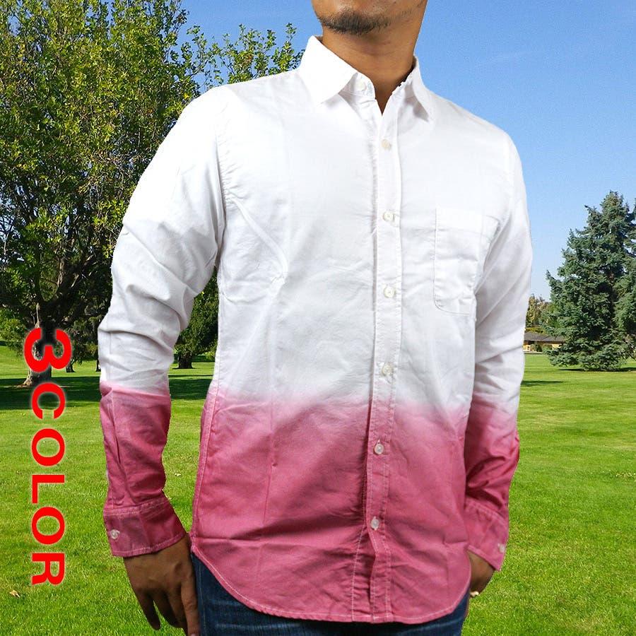 ラインが綺麗に出る メンズファッション通販シャツ メンズ 長袖 ムラ染め 無地 シンプル S164018 爆沈