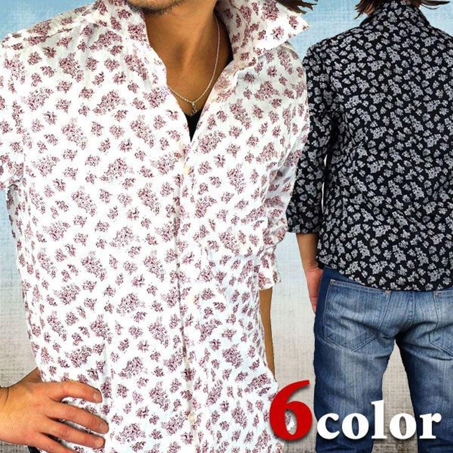 大人っぽく見えてとってもいい ビター ボタニカル 花柄 長袖 カジュアル シャツ メンズ ワイシャツ 細身 きれいめ かっこいい bitter スリム 和柄684046ss 万感