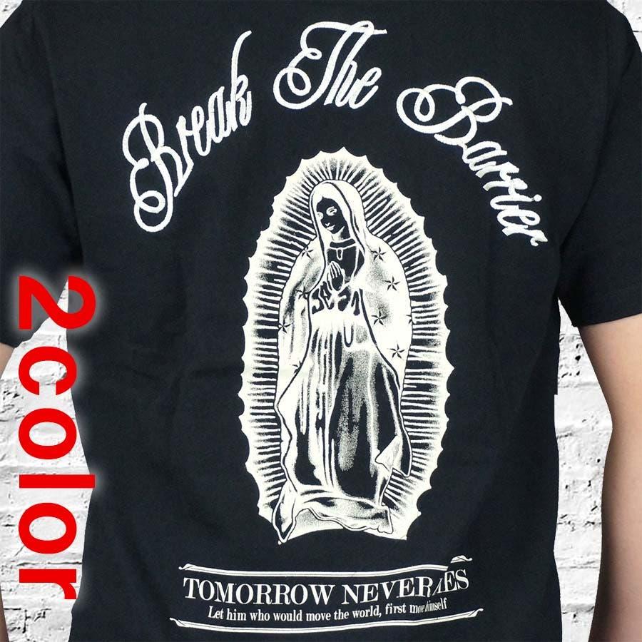 新しいジブンをアピール! メンズファッション通販Tシャツ 半袖 マリア バイカー メンズ レディース ユニセックス ジャスト タイト 小さめ 夏43703501 敢然