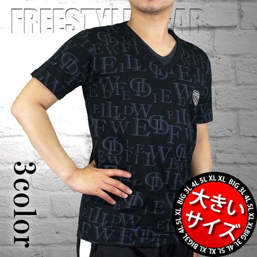 素材かなりいいし、オシャレ! メンズファッション通販大きいサイズ メンズ Tシャツ WY5302k 本物