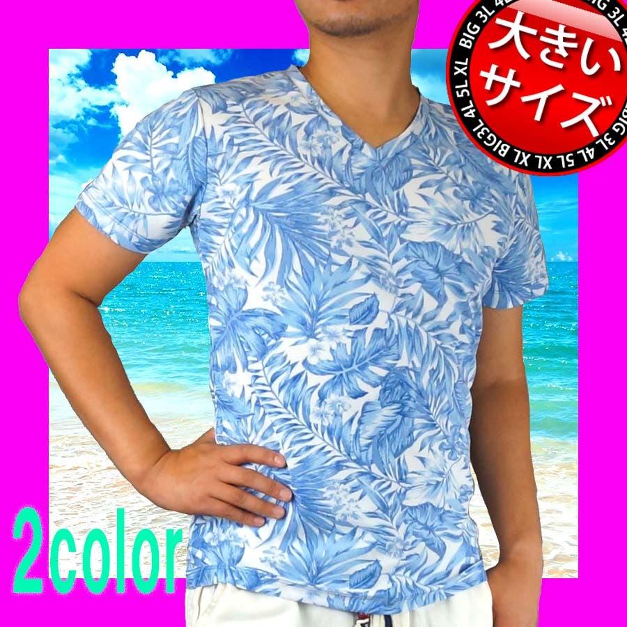 納得のクオリティ メンズファッション通販大きいサイズ メンズ Tシャツ 半袖 125030花柄 Vネック 合法