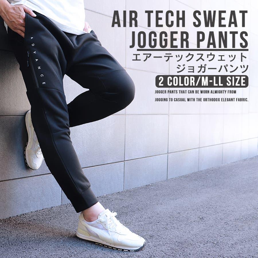 スウェット パンツ 下 メンズ レディース (6738) ジャージ ズボン ボトムス ジョガー おしゃれ スポーツウェアトレーニングウェア ランニングウェア 部屋着 ジム ルームウェア テーパード スリム 1